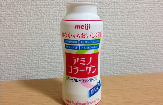 アミノコラーゲンヨーグルトドリンク92g×3|石田ゆり子CM~うるおう女6