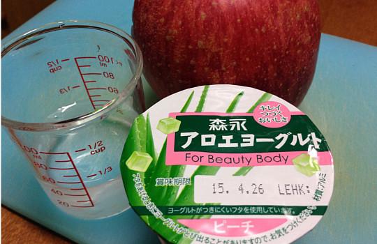 アロエピーチ&りんごスムージーレシピ|森永アロエピーチで作ってみた