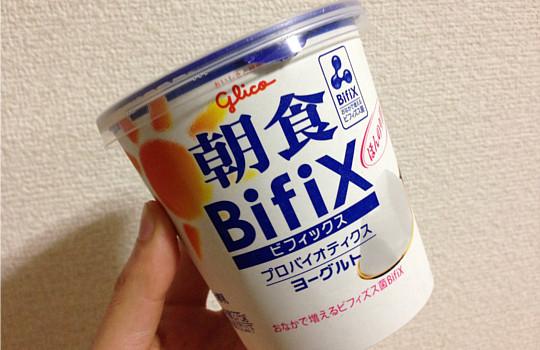 グリコ朝食ビフィック375g|スプレーンヨーグルト(プロバイオティクス)