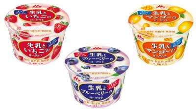 コクがおいしい生乳といちごのヨーグルト118g|~4月21日新発売~4