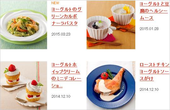 プレーンヨーグルト最新レシピ|水切り・ケーキ・料理・ホットヨーグルト3