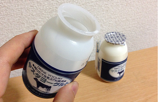 ヤスダドリンクヨーグルトはかなり濃厚な飲むヨーグルト。