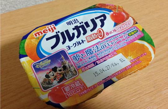 明治ブルガリアヨーグルト春のフルーツミックス180g脂肪ゼロ|ほんのり桜香る2