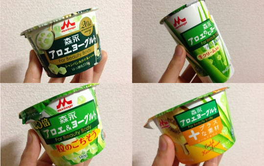 森永アロエヨーグルト・ピーチ80g×2|美容食品成分アロエステロール配合7