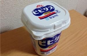 森永ビヒダスプレーンヨーグルト400g無糖|<トクホ>ビフィズス菌BB536・2