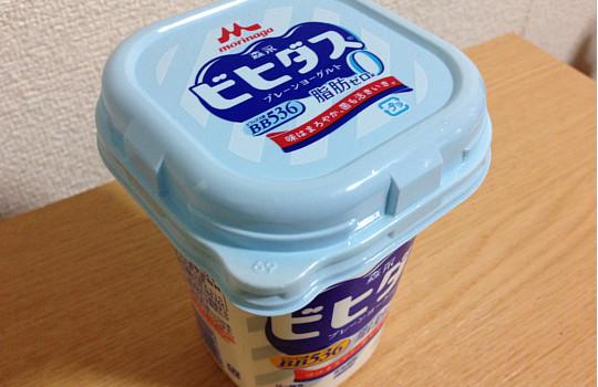 森永ビヒダスBB536プレーンヨーグルト脂肪ゼロ・無糖2