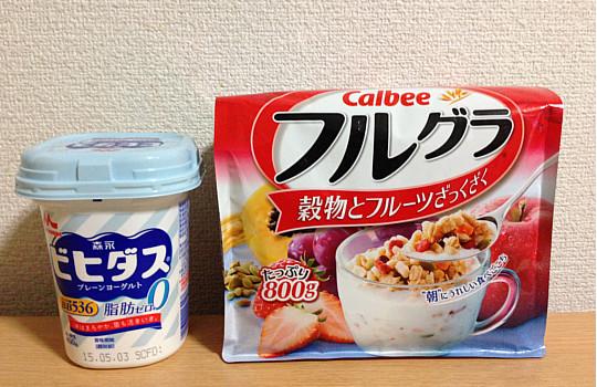 森永ビヒダスBB536プレーンヨーグルト脂肪ゼロ・無糖6