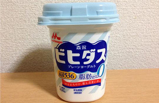 ばななヨーグルトスムージーレシピ|森永ビヒダスBB536プレーン脂肪ゼロ4