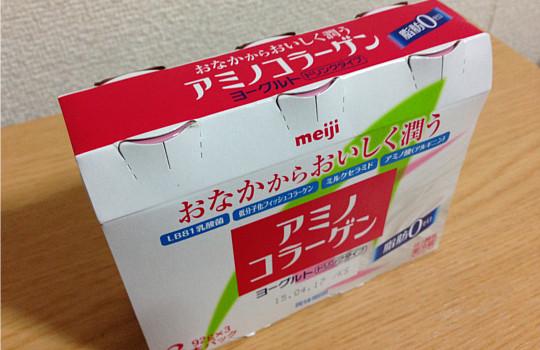 アミノコラーゲンヨーグルトドリンク92g×3|石田ゆり子CM~うるおう女2