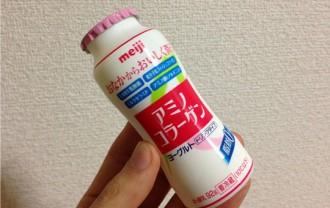 アミノコラーゲンヨーグルトドリンク92g×3|石田ゆり子CM~うるおう女3