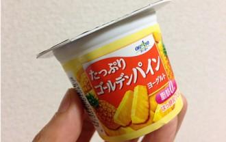 オハヨーたっぷりゴールデンパインヨーグルト70g×4|脂肪ゼロ・L-55乳酸菌