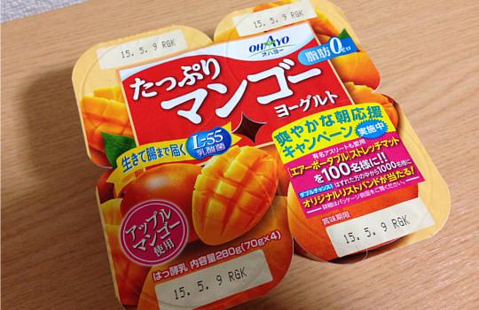 オハヨーたっぷりマンゴーヨーグルト70g×4脂肪ゼロ|L-55乳酸菌の効果