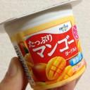 オハヨーたっぷりマンゴーヨーグルト70g×4脂肪ゼロ|L-55乳酸菌の効果2
