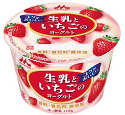 コクがおいしい生乳といちごのヨーグルト118g|~4月21日新発売~2