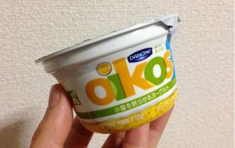ダノンオイコス110gパッションフルーツ|小腹を黙らせるヨーグルト脂肪ゼロ