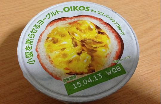 ダノンオイコス110gパッションフルーツ|小腹を黙らせるヨーグルト脂肪ゼロ2
