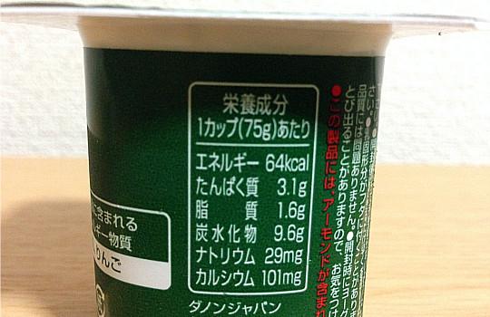 ダノンビオ シリアル&ハニー75g×4|5点満点中→4点予想以上においしい!2