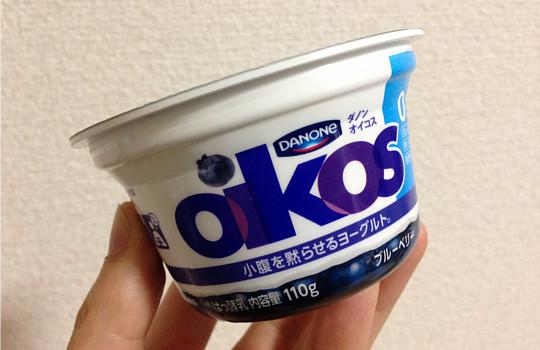 ダノンOIKOS(オイコス)110gブルーベリー|5点満点中→4.5点のおいしさ