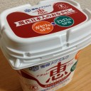 ナチュレ恵プレーンヨーグルト400g無糖|トクホ~ガセリ菌+ビフィズス菌3