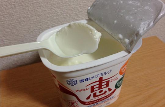 ナチュレ恵プレーンヨーグルト400g無糖|トクホ~ガセリ菌+ビフィズス菌8