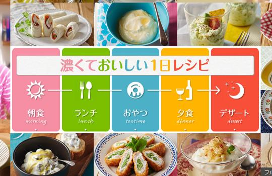 プレーンヨーグルト最新レシピ|水切り・ケーキ・料理・ホットヨーグルト2