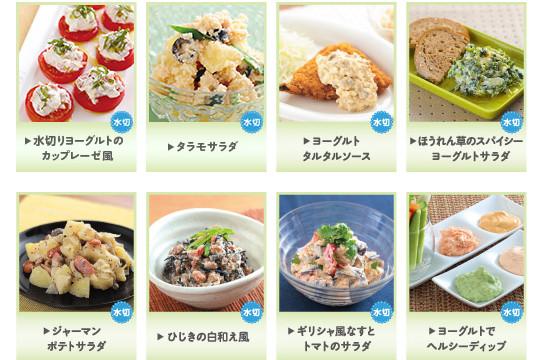プレーンヨーグルト最新レシピ|水切り・ケーキ・料理・ホットヨーグルト4