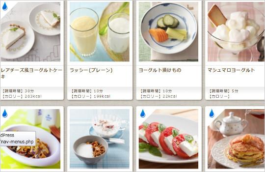 プレーンヨーグルト最新レシピ|水切り・ケーキ・料理・ホットヨーグルト5