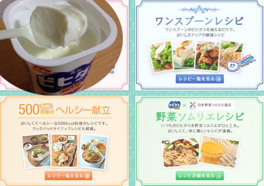 プレーンヨーグルト最新レシピ|水切り・ケーキ・料理・ホットヨーグルト6