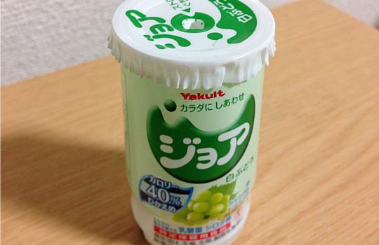 ヤクルトジョア白ぶどう125ml|特定保健用食品・カロリー40%ひかえめ5