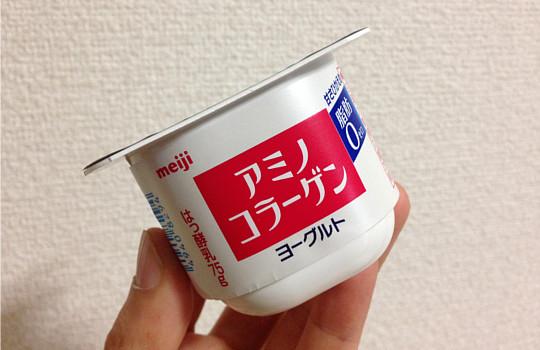 明治アミノコラーゲンヨーグルト75g×4|コラーゲン1,000mg脂肪ゼロ9