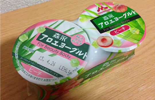 森永アロエヨーグルト・ピーチ80g×2|美容食品成分アロエステロール配合