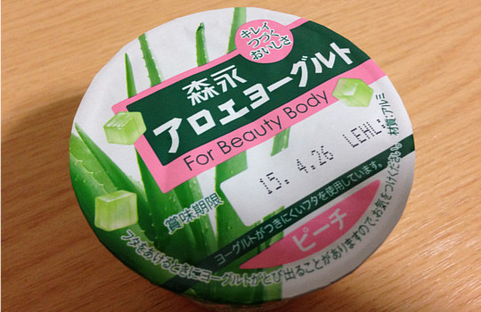 森永アロエヨーグルト・ピーチ80g×2|美容食品成分アロエステロール配合2