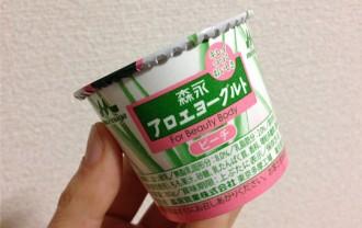 森永アロエヨーグルト・ピーチ80g×2|美容食品成分アロエステロール配合6
