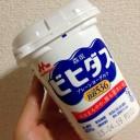 森永ビヒダスプレーンヨーグルト400g無糖|<トクホ>ビフィズス菌BB536