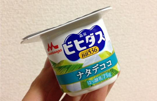 森永ビヒダス ナタデココヨーグルト75×4ポット|ビフィズス菌BB536・低脂肪2