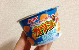 Lunaガツン、と みかんヨーグルト110g|ぎっしりスッキリ果肉←食べた感想