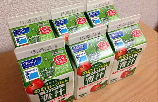 タカナシのむヨーグルト&ファンケル青汁100ml|国産ケール×LGG乳酸菌2