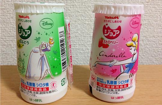 ヤクルトジョア~ディズニーシンデレラデザイン5