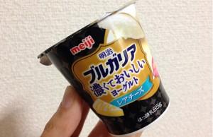 明治ブルガリア濃くておいしいヨーグルトレアチーズ85g~5月12日発売~4