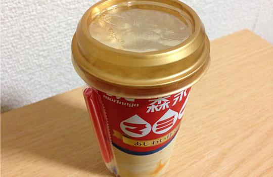 森永マミー味わい仕立て200ml ~50周年記念商品~2