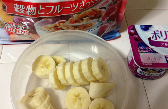 焼きバナナでオリゴ糖を増やし腸内改善!?ヨーグルト(乳酸菌)の凄い効果!