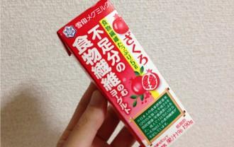 ざくろ不足分の食物繊維5gのむヨーグルト190g|低脂肪←飲んだ感想