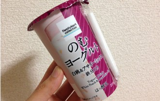 のむヨーグルト白桃&アサイーミックス鉄分入り180g|ファミマコレクション