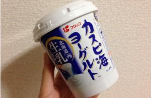 カスピ海ヨーグルト北海道生乳100%400g|プレーン無糖←食べた感想