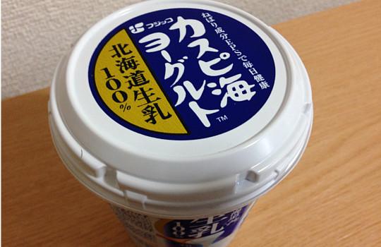 カスピ海ヨーグルト北海道生乳100%400g|プレーン無糖←食べた感想2