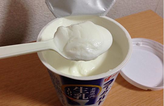 カスピ海ヨーグルト北海道生乳100%400g|プレーン無糖←食べた感想5