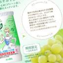 ジョアディズニー新CM~剛力彩芽!?シンデレラ 階段編~5月11日オンエア!3