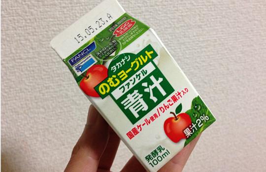 タカナシのむヨーグルト&ファンケル青汁100ml|国産ケール×LGG乳酸菌3