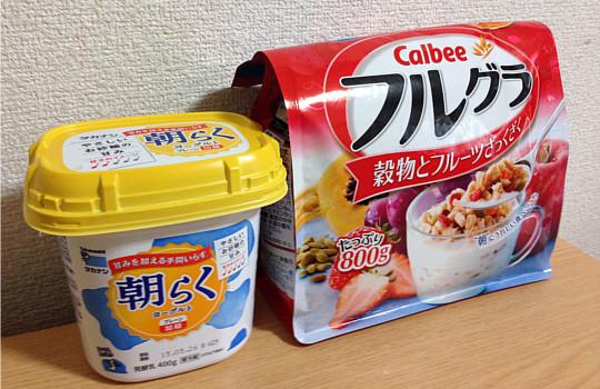 タカナシ朝らくヨーグルトプレーン加糖400g|甘みを加える手間いらず6