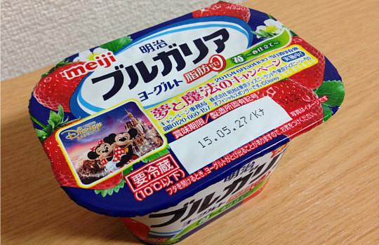 明治ブルガリアヨーグルト苺~春仕立て~脂肪ゼロ180g|味わい爽やか2